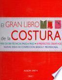 libro El Gran Libro De La Costura / The Sewing Book