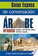 libro Guía De Conversación árabe Oriental