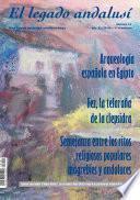 libro N.41 El Legado Andalusí