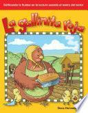 Dona Herweck Rice
