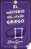 libro El Misterio Del Ataúd Griego
