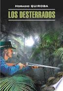 libro Изгнанники. Книга для чтения на испанском языке