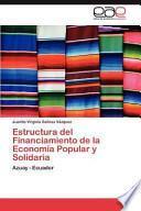 libro Estructura Del Financiamiento De La Economía Popular Y Solidaria