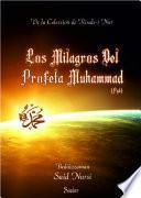 libro Los Milagros Del Profeta Muhammad