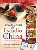 libro El Libro De La Cocina Del Estudio De China